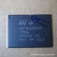 M29W128GH70N6E TSOP56全新原装ST存储器容量128M正品现货