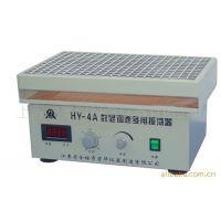 供应HY-4A数显调速多用振荡器  江苏多用振荡器