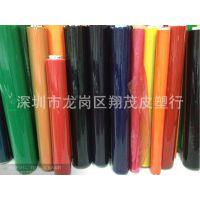 厂价供应PVC有色透明薄膜、环保低毒超透膜、静电普透膜、