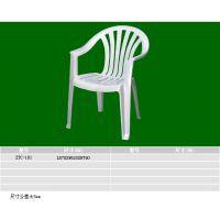 塑料靠背椅 餐椅 扶手椅 塑料椅子
