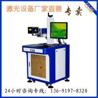 动态聚焦CO2橡胶树脂材料激光打标机橡皮擦深度雕刻设备