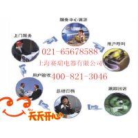 特灵中央空调售后维修电话《专修(上海服务)网点》