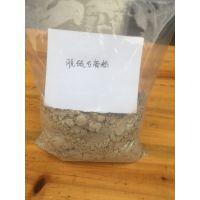 广西脱硫石膏粉生石膏粉水泥添加