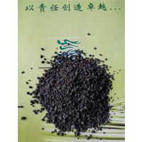 山东海绵铁除氧剂_【内衬海绵销售】、内衬海绵销售专题-中国供应商