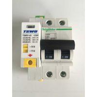 斯沃电器 TSWR1自复式过欠压保护器 自动重合闸 预付费断路器 电动操作机构