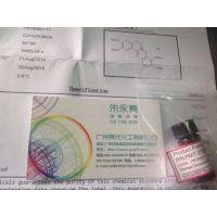 供应美国柴胡皂苷B2标准品Saikosaponin B2,CAS58316-41-9,20mg