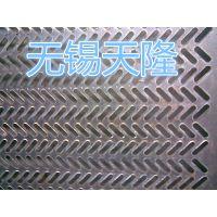 天隆铝板八字孔冲孔网防滑轻便 材质优良 江苏冲孔网批发