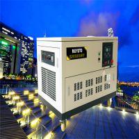 12KW家用汽油发电机-静音汽油发电机多少钱