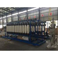 康强公司定制 KQ-UF型中水回用超滤装置 1-200T超滤设备