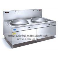 杭州双头电磁大锅灶价格 25kw90公分锅径大炒锅 杭州亲和力商用电磁炉
