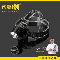 供应南慷手电充电铝合金强光手电NK-301