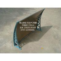 无声车棚遮阳蓬、雨篷支架,PC阳光板,广东耐力板厂家