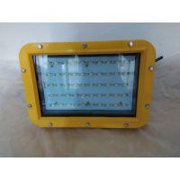 供应BLD110-8LED防爆灯⊙BLD110-16隔爆型LED防爆灯〇8W