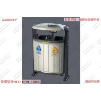 供应特色环保垃圾桶 果皮箱 环卫设施 公共卫生设施 沈阳澳尔特品牌