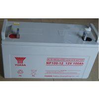汤浅蓄电池12V38AH价格