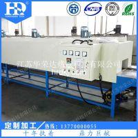 华荣达专业供应达克罗网带炉节能环保效率高