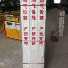 河北润飞玻纤标志桩 三角形玻璃钢标志桩 油气田标示桩 生产厂家直销