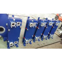 上海将星供应浙江富阳造纸厂专用冷却板式换热器