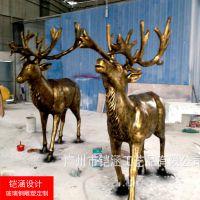 【铠涵工艺品】仿真动物摆件-园林景观雕塑-玻璃钢动物雕塑价格