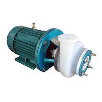 南冠氟塑料泵25FSB-18D直联式耐腐蚀用于饮料 酱油输送 食品卫生泵