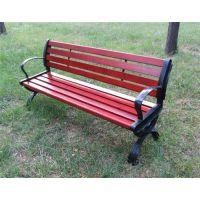 公园椅子|裕凯隆|塑木公园椅子
