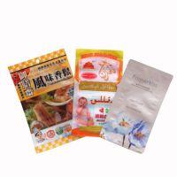 食品包装袋深圳厂家定做休闲食品袋自立铝箔袋圆底拉骨袋干果袋