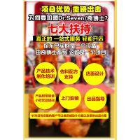 四川成都 广元哪里有卖鸡翅包饭的 哪里的鸡翅包饭机好 厂家便宜