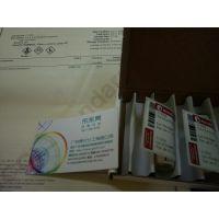 广州亮化化工供应真菌毒素标准品-黄绿青霉素标准品,cas:25425-12-1,规格:1mg