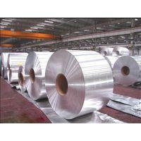 铝棒、和顺铝业、济南铝棒价格