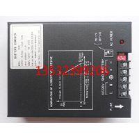 BC6A蓄电池智能浮充充电器,凯讯BC6A市电浮充