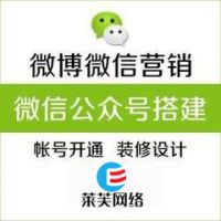 郑州微信公众号平台开发推广 营销软件代理加盟