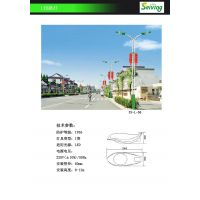 供应高效节能环保LED路灯SY-L-56——58