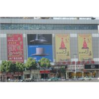 LED|天诺传媒|LED广告