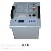 高质量介质损耗测试仪,介质损耗测试仪,华能远见