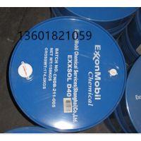 美孚D100溶剂油,PVC降粘剂
