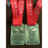 迎春祭祖国际马拉松奖牌订做,迎春金属马拉松奖牌制作