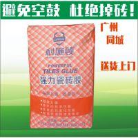 广州科施顿瓷砖胶超强型厂家直销价格图