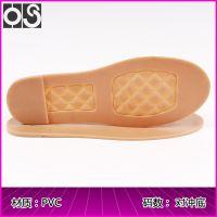 华塑鞋材 柔软凹凸菱格纹PVC对冲底 前4mm后6mm圆头包子单鞋底片 工厂直销 2004#