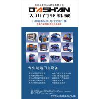 供应永康大山专业生产门业设备、定制非标设备。大型门面压机等。