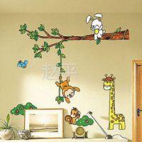 供应小额混批DIY韩国墙贴贴纸儿童卡通卧室客厅动物乐园LB1608 小号