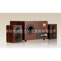 3nod/三诺音箱 LA6900W 低音之王 U盘、SD卡 通读 行货正品