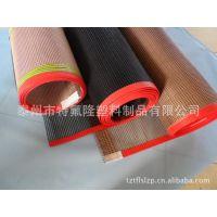 特氟龙网格输送带,涂布机输送带,UV上光机输送带,PE涂布机网带