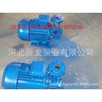 厂家低价直销7.5KW 漩涡泵/多级漩涡泵/锅炉给水泵 外观美观