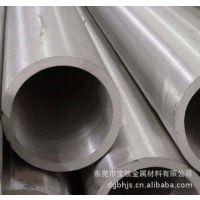 410S不锈钢管——410S不锈钢工业管