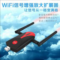 WiFi repeater 300M wifi信号放大器中继器可消除信号盲区