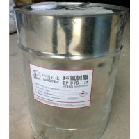 环氧树脂CYD-128液体环氧树脂E44