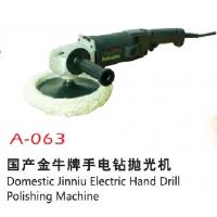 供应国产金牛牌手电钻抛光机A-063 酒店抛光机 商用抛光机
