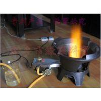 生物醇油连体炉头灶芯厂家醇基燃料炒炉