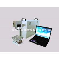 深圳宝安光纤激光镭雕机 /塑胶/金属/日用品陶瓷激光打标机