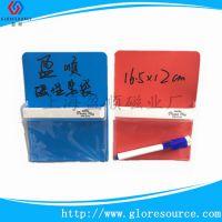 热销磁性文件袋 广告文件袋 软磁磁性笔袋 规格齐全厂家直销